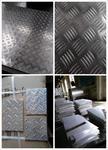彩涂鋁板|彩涂鋁卷|鋁粒|鋁帶|鋁箔--天津裕昌