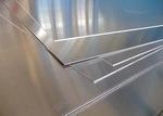 铝板加工|进口铝板供应商厂家-天津裕昌