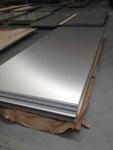 彩色鋁板價格-裕昌金屬