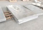 拉丝铝板价格-厂家直销