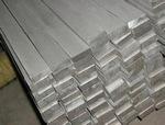 进口铝板铝合金板2024铝板-厂家直销