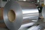 氧化拉丝铝板|铝板加工-天津裕昌