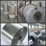 3003桔皮花纹铝板铝卷价格-厂家直销