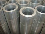6063桔皮鋁板價格-天津裕昌