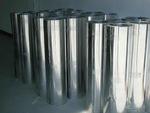 本公司生產鏡面鋁卷現貨-裕昌金屬