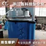 直销小型坩埚式铝合金熔化保温炉