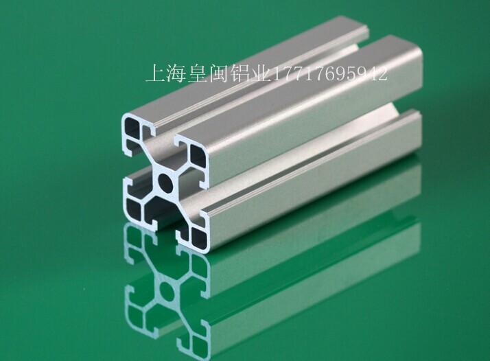 4040框架铝型材铝合金工业铝型材_中铝网拼接图纸椅子图片