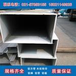 鋁管 鋁棒 鋁板 鋁排 角鋁