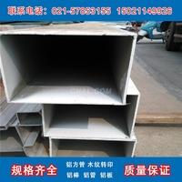 铝管 铝棒 铝板 铝排 角铝
