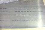 7075铝板 7075铝棒 7075铝管 铝排