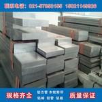 6082鋁板 6082鋁管  6082鋁棒