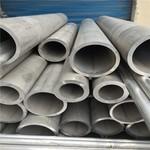 空心鋁管6061無縫鋁管 鍛造鋁管