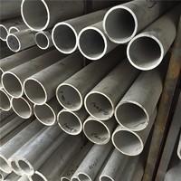 无缝铝管5052 铝管