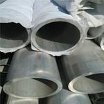 6061無縫鋁管 鍛造鋁管