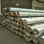 5A06鋁棒 鋁合金棒20-110mm