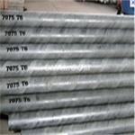 7075铝合金棒 硬铝棒7075合金铝棒
