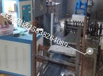 供應打包鋼帶烤藍涂蠟烤漆生產線