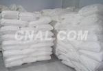疏水型納米氫氧化鋁阻燃劑99.9%
