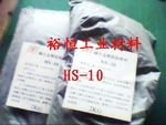 銅精煉劑HS-10
