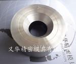 供应 钻石绞线模、铝线缆绞线模