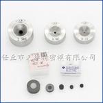 供應 鋁線拉絲模具 聚晶拉絲模具