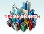 建筑铝型材|6061铝型材|6063铝型材