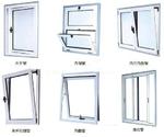 铝合金断桥隔热推拉窗