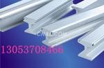 导电轨铝型材| 工业铝型材|