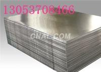 1070铝板 5a05铝板 5050铝板 5083铝板 