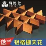 定制鋁合金格柵吊頂 倣木紋鋁格柵