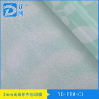彩膜無紡布珍珠棉  隔熱保溫彩膜