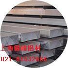 供应德国5052铝板、镜面铝板、铝合金板 欢迎您来电咨询洽谈
