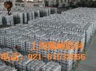 批发5052铝锭、圆锭、板锭