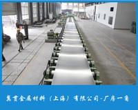 2A12铝管无缝可焊接铝管