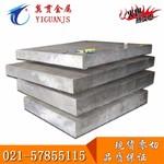 專業生產5A06鋁棒