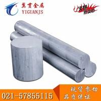 5754铝板焊接性能怎么样