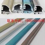 北京鋁型材,散熱器型材,LED燈型材