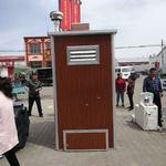 公共廁所鋁材批發凈化鋁型材加工
