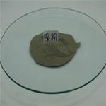 高纯镍粉150-300目 银佰雾化镍粉