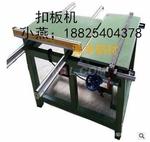 厂家直销批发铝合金型材生产设备