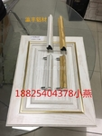 專業生產高端晶鋼門鋁材櫥柜門拉手
