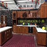橱柜铝合金型材 家具铝合金型材