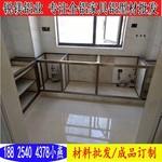 家居柜型材料瓷砖柜体型材灶台铝材