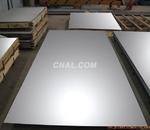 【一箭铝业】铝板