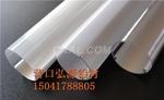 供应LED铝型材铝灯条型材