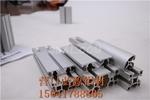 专业铝型材结构框架焊接铝框架