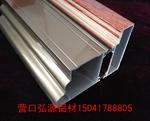 断桥铝型材6063-T5