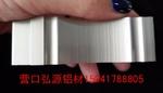 铝合金电泳仿钢型材