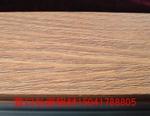 铝合金木纹铝型材