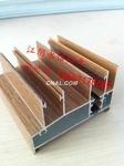 門窗型材-隔熱斷橋木紋係列